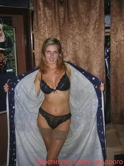 Голые девушки фото и знакомства сургут
