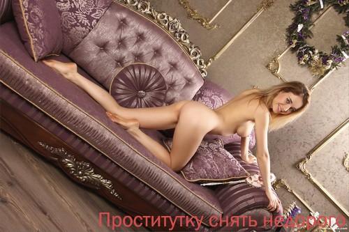 Албининья: город Мариинск