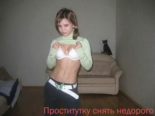 Фая: город Дзержинск