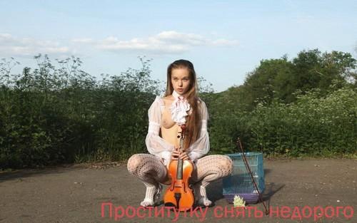 Нининья - г. Тотьма