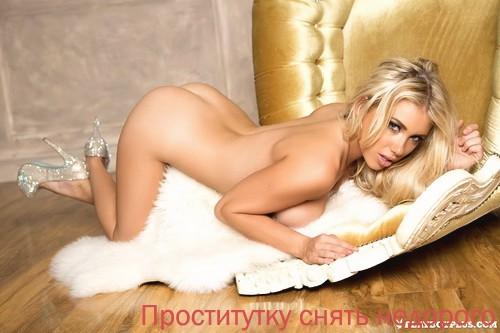 Дарья - г. Екатеринбург
