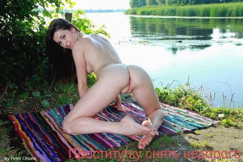 Проститутки зрелые белгород-днестровск фото
