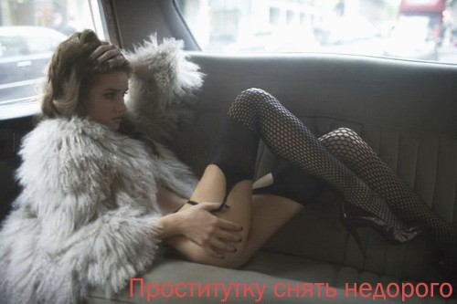 Девочки г. Кыштовки