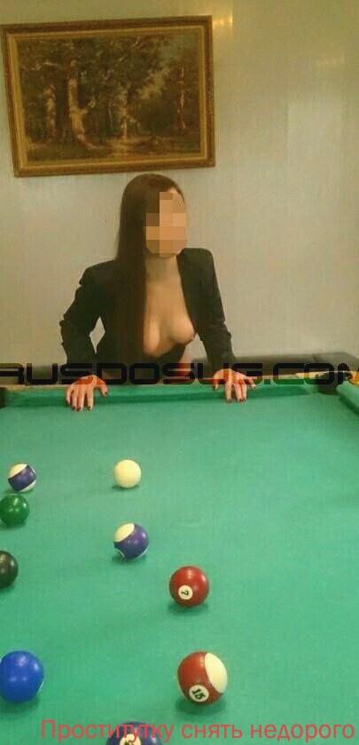 Проститутки казашка в москве