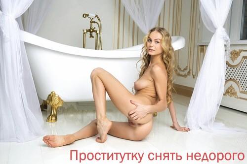 Шалавы г. Балакирево