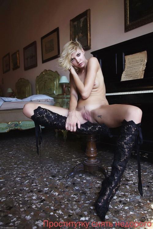 Андра секс со страпоном
