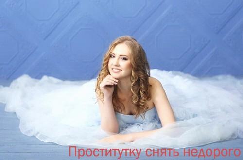 Анеля: г Тейково