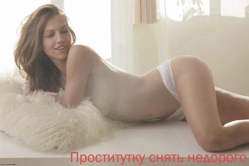 Рената: г Андреевка