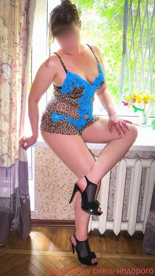 Проститутки новотроицка цена фото