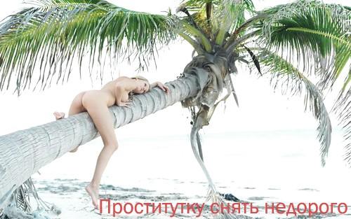 Лили: криомассаж