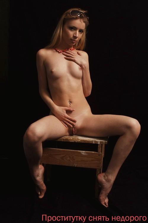 Проститутки одесса поселок котовски