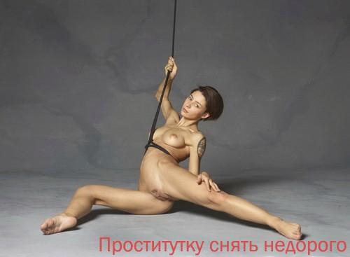 Проститутки г. Пыть-Ях